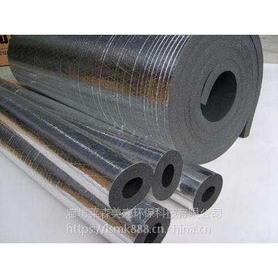 生产厂家橡塑保温板 管道保温 批发普通橡塑保温板