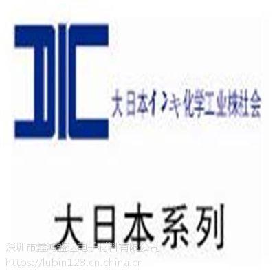 供应DIC FRT-100透明PET双面胶