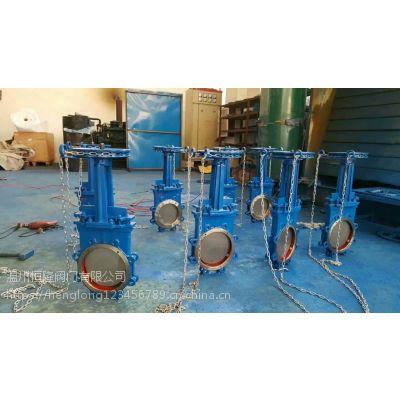 桂林常温链轮式操作刀型闸阀制造商