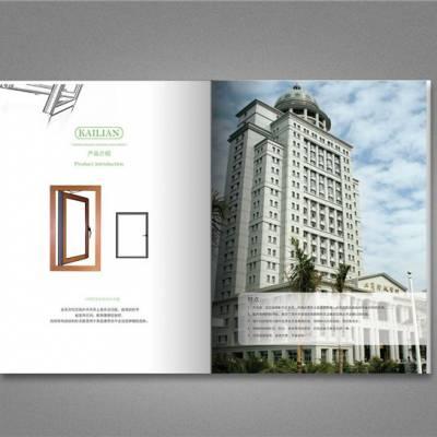 崇州画册印刷-创世前程印刷厂-精装画册印刷