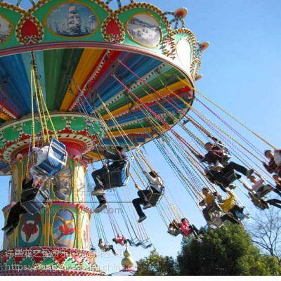 游乐园设备 摇头飞椅