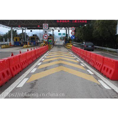 宁波余姚滚塑水马的直销厂家 浙江高速公路、收费站警示防撞墩