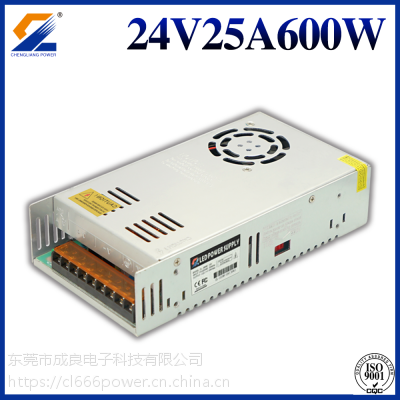 东莞成良24V600W工控设备电源生产厂家
