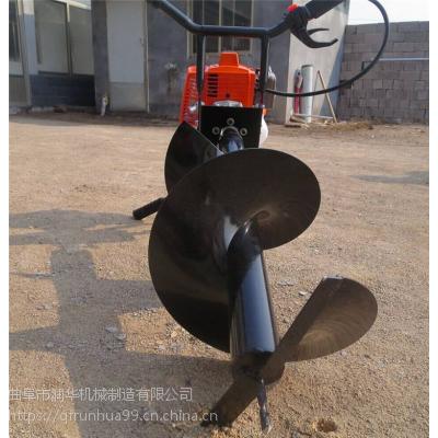 高效耐用汽油打坑机 冻土硬土钻坑机 果苗支架挖坑机