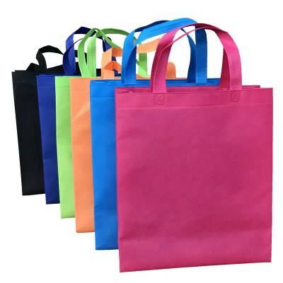 建材环保袋定制厂家 学校宣传提手袋
