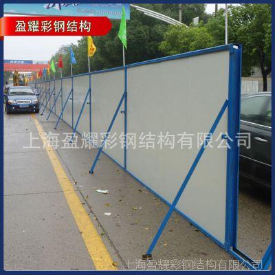 厂家销售  彩钢板围墙 夹芯板围墙 工地围墙 美观大方围墙