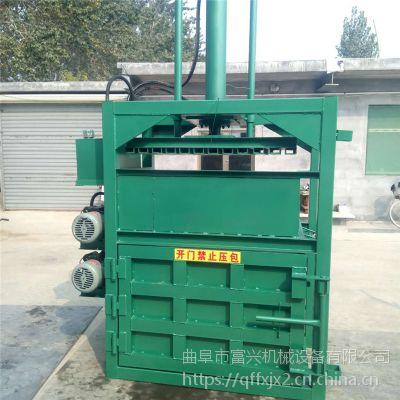 塑料油桶挤扁机 废旧衣服液压打包机 富兴 地瓜秧麦秸压包机