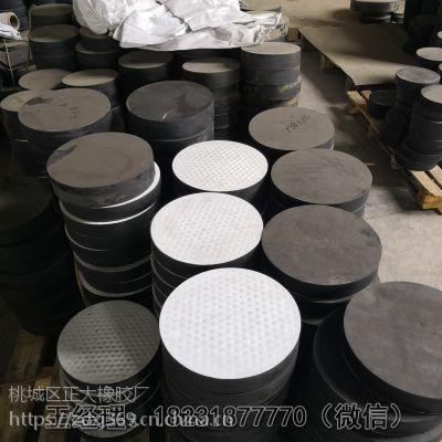 太原gyz板式橡胶支座多种规格现货直销 钢结构盆式橡胶支座定做加工