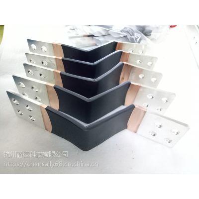 专业生产铜/铝软连接 杭州联生 爵豪科技 来图加工 通过IATF16949认证