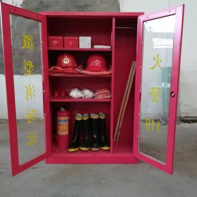 批发宏宝消防展示柜-消防站备柜_量大从优