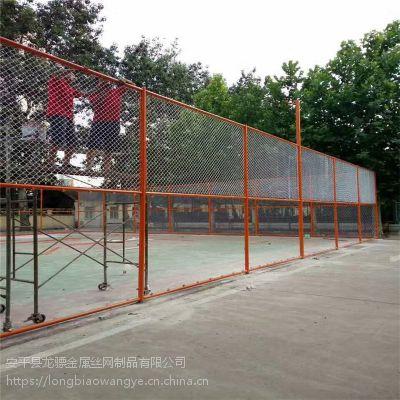 篮球场护栏 运动场隔离网 市政隔离铁丝网