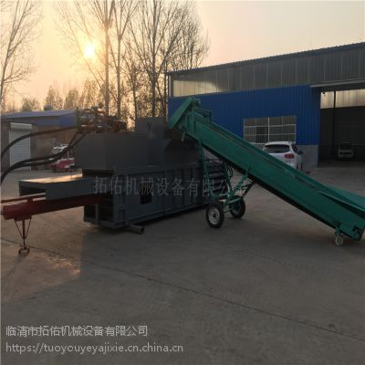 山东临清供应废纸液压打包机 可行走式纸屑压包机生产厂家