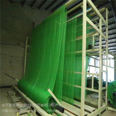 绿色一针半盖土网 河南绿色遮阳网 绿化防尘网
