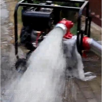 手推式4寸柴油机高压排污泵铃鹿