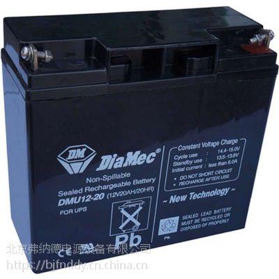 德国DiaMec蓄电池DM12-4.5报价