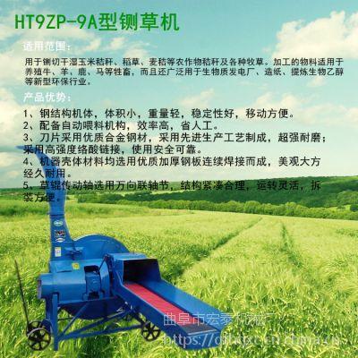 9YZ-0.6系列铡草机