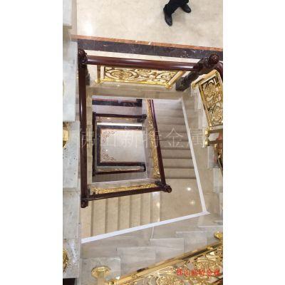 五河铝镁合金楼梯 铝艺古铜做旧楼梯扶手图片