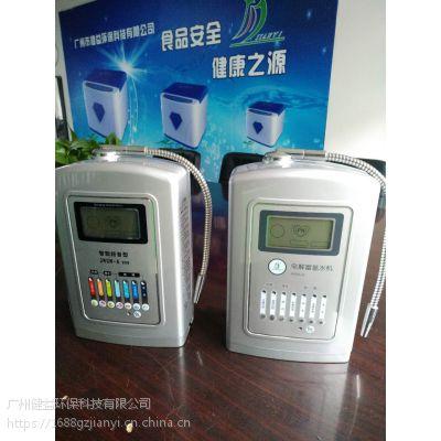 健康生活电器 负电位电解还原水机品牌