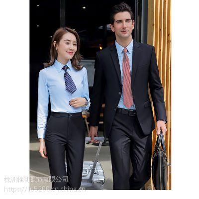 株洲西装衬衫职业装量身定做男女白领销售公司办公室工作服套装