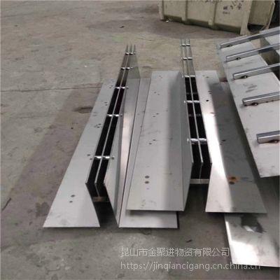 江苏 304线性沟盖板 缝隙式排水盖板价格