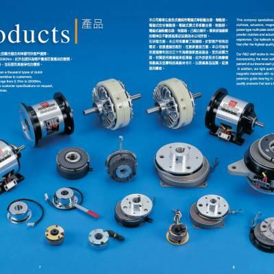 CDA010AF,台湾拼板机离合刹车器区别