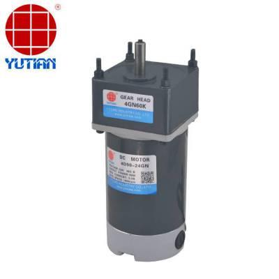 供应90W电机,90瓦直流电机永磁直流马达,5D90-12GN-30S/5GN18K