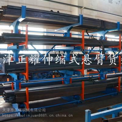 广东伸缩式悬臂货架厂生产专利产品可以伸缩的悬臂式货架