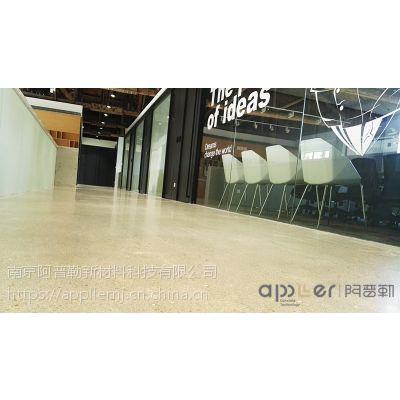 南京耐磨工业地坪施工|阿普勒地坪