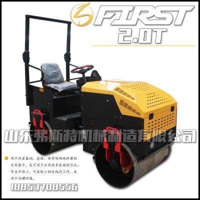 弗斯特轮宽1米的2吨座驾式震动压路机结构布置合理