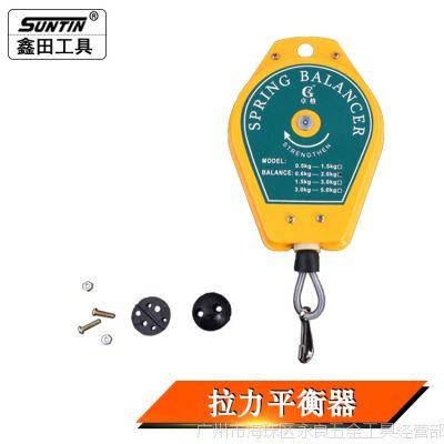 鑫田电动螺丝刀平衡器拉力器电批弹簧0.5-1.5-3-5KG电动起子吊钩
