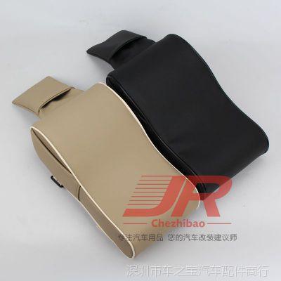 汽车扶手箱垫带插袋3D记忆棉汽车扶手箱垫 肌肤皮汽车中央扶手垫