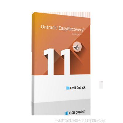 EasyRecovery硬盘数据恢复软件注册激活码移动硬盘U盘SD卡恢复