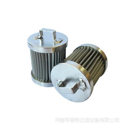 特菲特供应替代威格士滤芯V6021B2V05