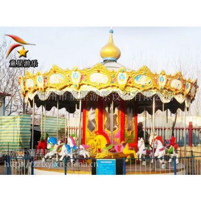 游乐场儿童新型游乐设备豪华转马经久不衰的好项目