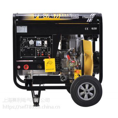 便携式柴油发电电焊机YT6800EW厂家