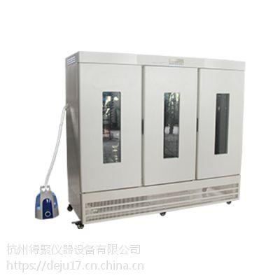 杭州得聚LRH-1500A-GSI大型人工气候箱(5℃~65℃)1374L