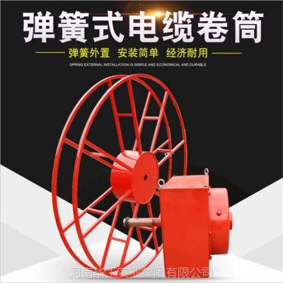 JTC水平卷取龙门吊电缆卷筒 龙门发条式电动式电缆卷线器 可定制