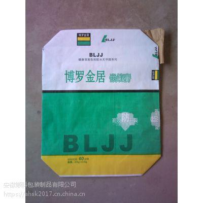 纸塑加内衬方底阀口袋,安徽顺科包装可定制加工,全制备设备生产