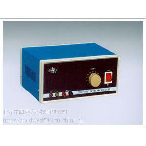 中西双色金属电刻字机 型号:SH2/DK108 库号:M380588