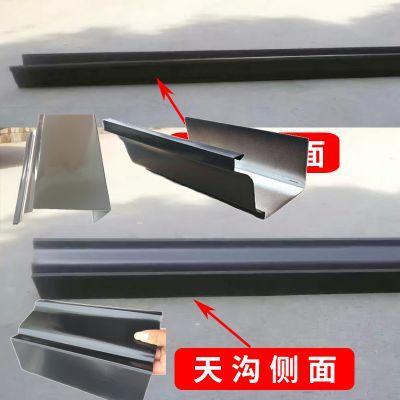 上海彩铝天沟屋檐接水槽金属建材