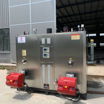 600kg全自动生物质蒸汽发生器颗粒 燃油 燃气安装简单