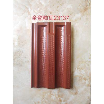 山东陶瓷平板瓦厂家直销淄博全角连锁瓦/民用釉面瓦
