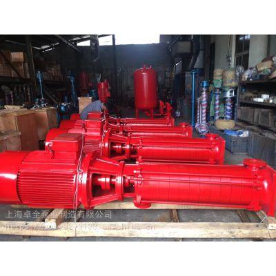 网上直销高压消防泵XBD10.0/20G-GDL消防设备消防器材厂家