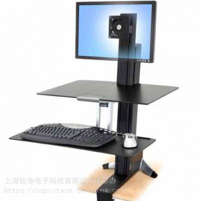 Ergotron爱格升33-350-200显示器电脑升降桌