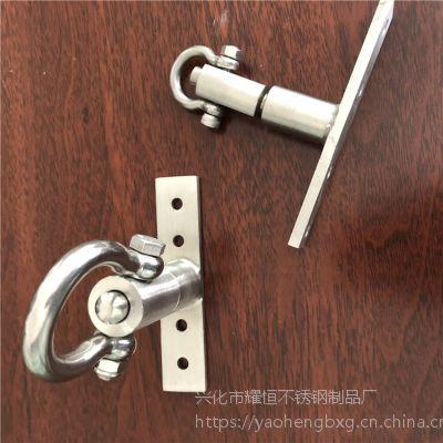 耀恒 316不锈钢防风销厂家 可根据防风销座定制插销 幕墙配件