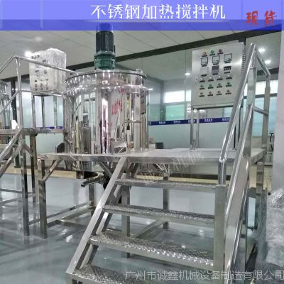化工液体变频搅拌锅均质电动搅拌罐液体强力搅拌机多少钱