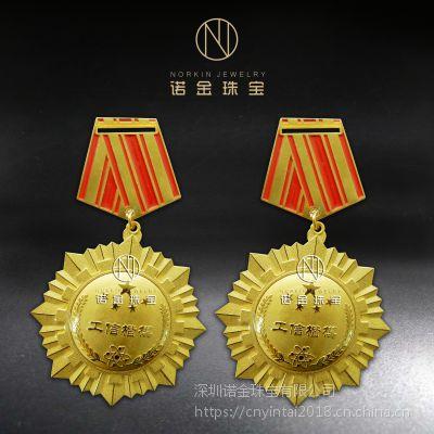 纯银勋章定做厂家 荣誉颁奖奖牌 工信劳动楷模奖章