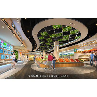 天霸设计实力卓越打造承德超市设计方案更适应市场需求