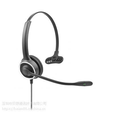 贝恩SP168QD-MP 3.5手机降噪话务耳机