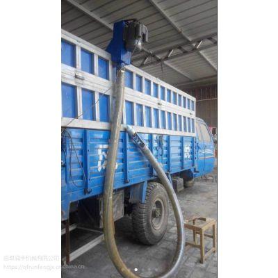 杂粮入仓跟车吸粮机 电动散粮装车机 农用抽粮泵润丰